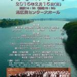 第13回旭区民合唱団リリオ定期演奏会 リリオコンサート